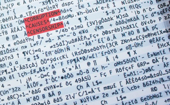 World Press Freedom Day Lenticular Fold Book video code